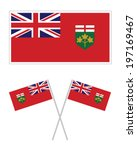 flag of ontario canada   vector ... | Shutterstock .eps vector #197169467