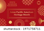 may asian american and pacific... | Shutterstock .eps vector #1971758711