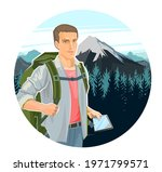 cute boy tourist with a tablet... | Shutterstock .eps vector #1971799571