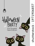 happy halloween party... | Shutterstock .eps vector #1971906857