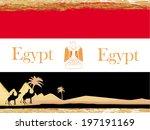 camel caravan in wild africa  ... | Shutterstock . vector #197191169
