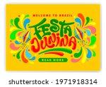 festa junina card or banner... | Shutterstock .eps vector #1971918314