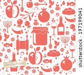seamless pattern for jewish new ... | Shutterstock .eps vector #197199041