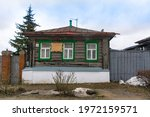 suzdal  russia  may 1  2021....   Shutterstock . vector #1972159571