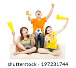 young people shouting to... | Shutterstock . vector #197231744