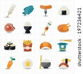 food icons set | Shutterstock .eps vector #197236421