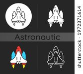 Space Shuttle Dark Theme Icon....