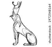 ancient egyptian animal art.... | Shutterstock .eps vector #1972548164