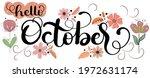 hello october month vector with ... | Shutterstock .eps vector #1972631174