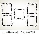 ornamental penmanship... | Shutterstock . vector #197269931