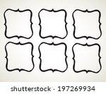 ornamental penmanship... | Shutterstock . vector #197269934