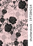 seamless pattern with beautiful ... | Shutterstock .eps vector #197284214
