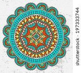 mandala. round ornament pattern | Shutterstock .eps vector #197333744