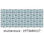 abstract pattern seamless... | Shutterstock .eps vector #1973684117