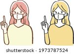 woman in mask pointing at...   Shutterstock .eps vector #1973787524