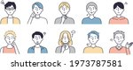 troubled face male set simple... | Shutterstock .eps vector #1973787581