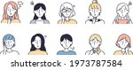 troubled face woman set simple... | Shutterstock .eps vector #1973787584