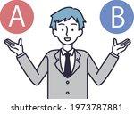 comparison male simple vector... | Shutterstock .eps vector #1973787881