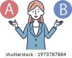 comparison woman simple vector...   Shutterstock .eps vector #1973787884