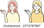 guide description female vector ...   Shutterstock .eps vector #1973787887