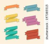 flat ribbons banner | Shutterstock .eps vector #197385515