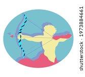 vector illustration of... | Shutterstock .eps vector #1973884661