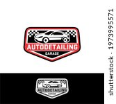 auto detailing service logo... | Shutterstock .eps vector #1973995571
