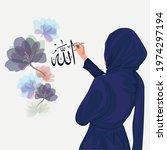 one of 99 names of allah ... | Shutterstock .eps vector #1974297194