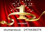 1 year golden anniversary logo... | Shutterstock .eps vector #1974438374