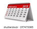 2015 Year Calendar. February....