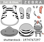 smiling funny zebra cartoon.... | Shutterstock .eps vector #1974767297