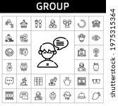 group icon set. line icon style....
