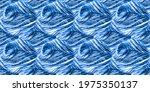 Peacock Texture. Aquamarine...