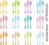 Cute Set Of Colorful Cutlery...
