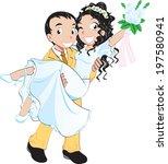 cute couple wedding | Shutterstock .eps vector #197580941