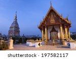 Phra That Renu