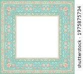 oriental floral ornament....   Shutterstock .eps vector #1975875734