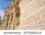 Celsus Library In Ancient City...