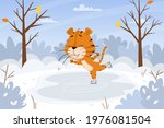 cute cartoon tiger is skating...   Shutterstock .eps vector #1976081504