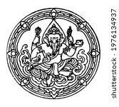 hindu god elephant ganesha...   Shutterstock .eps vector #1976134937