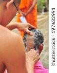 buddhist monks shave their hair ... | Shutterstock . vector #197632991