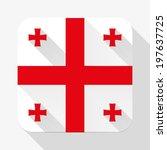 simple flat icon georgia flag....