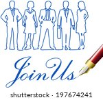 recruiting invitation drawing...   Shutterstock .eps vector #197674241