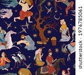 persian frescoes. medieval... | Shutterstock .eps vector #1976785061