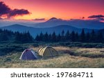 tourist camp in a mountains.... | Shutterstock . vector #197684711