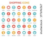 icons of purchase  payment and... | Shutterstock .eps vector #197696567