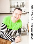adult happy man at domestic... | Shutterstock . vector #197698109