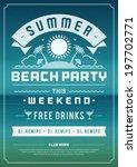 retro summer party design... | Shutterstock .eps vector #197702771