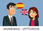businessman and businesswoman... | Shutterstock .eps vector #1977120131
