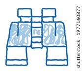 binoculars sketch icon vector....   Shutterstock .eps vector #1977160877